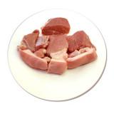 Pork Thigh 270g