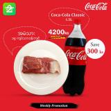 Beef 270g + Coca Cola Classic 1.5Litre