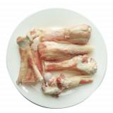 Mutton Bone 0.3viss